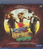 Matru Ki Bijlee Ka Mandola Hindi Blu Ray