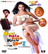 Daal Mein Kuch Kala Hai Hindi DVD