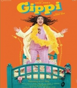 Gippi Hindi DVD