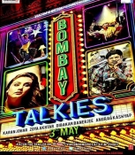 Bombay Talkies Hindi Audio CD
