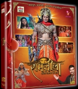 Ramleela Old Hindi DVD