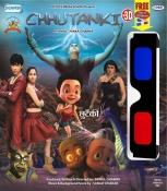 Chhutanki Childrens Hindi DVD in 3D