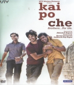 Kai Po Che Hindi DVD