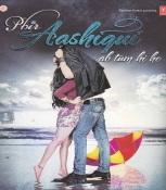 Phir Aashiqui Ab Tum Hi Ho HIndi 4 Set Songs CD