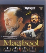 Maqbool Hindi  Blu Ray