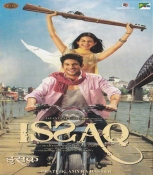 Issaq Hindi DVD