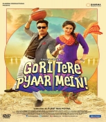 Gori Tere Pyaar Mein Hindi DVD
