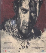 Jai Ho Hindi Audio CD