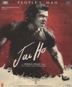 Jai Ho Hindi DVD