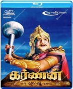 Karnan Tamil Bluray