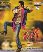Rabhasa Telugu Audio CD
