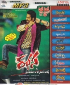 Rabhasa and Nandamuri Family Hits Telugu Audio MP3