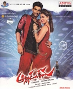 Alludu Seenu Telugu Audio CD