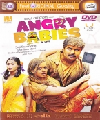 Angry Babies In Love Malayalam DVD