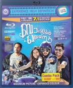 Bangalore Days  Malayalam Bluray