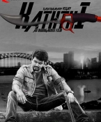 Kaththi Tamil Audio CD