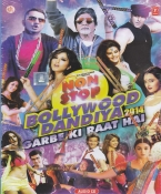 Non Stop Bollywood Dandiya 2014 Garbe Ki Raat Hai Hindi Audio CD