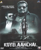 Koyelaanchal Hindi DVD