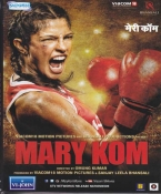 Mary Kom Hindi DVD