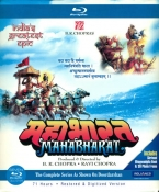 Mahabharat Hindi Blu Ray Set