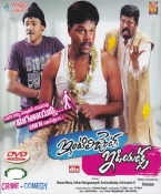 Intelligent Idiots Telugu DVD