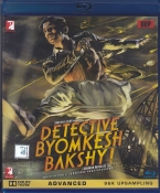 Detective Byomkesh Bakshy Hindi Blu Ray