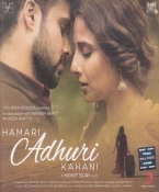 Hamari Adhuri Kahani Hindi CD