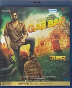 Gabbar is Back Hindi Blu Ray