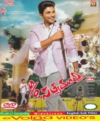 Son of Satyamurthy Telugu DVD