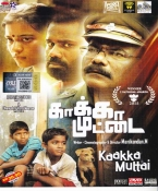 Kaakka Muttai Tamil DVD (Pal All Regions)