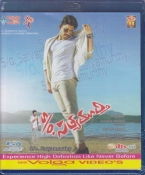 Son of Satyamurthy Telugu Blu Ray
