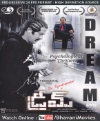 Dream Telugu DVD