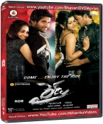 Ride Telugu DVD