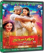 Current Teega Telugu DVD