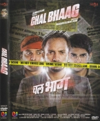 Chal Bhaag Hindi DVD