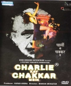 Charlie Kay Chakkar Mein Hindi DVD