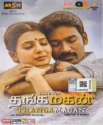 Thangamagan Tamil DVD