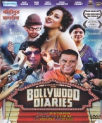 Bollywood Diaries Hindi DVD