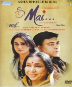 Mai Love Your Mother Hindi DVD