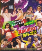 Nonstop Bollywood Dandiya 2016- 2015 MP3