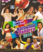 Nonstop Bollywood Dandiya 2016 songs DVD