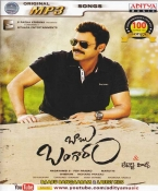 Babu Bangaram and Latest Hits 100 songs telugu MP3