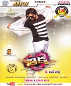 Thikka and Other Hits 100 songs Telugu MP3