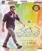 Premam and Other Hits 100 songs Telugu MP3