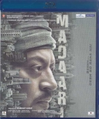 Madaari Hindi Blu Ray