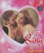 Tere Sang Yaara Bollywood Anthems Audio MP3