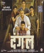 Dangal Hindi Audio CD