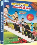 Bhavnao Ko Samjho Hindi DVD