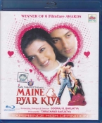 Maine Pyar Kiya Hindi Blu Ray