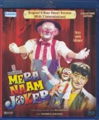 Mera Naam Joker Hindi Blu ray